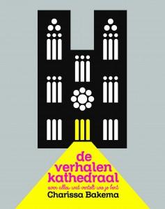 cover Verhalenkathedraal